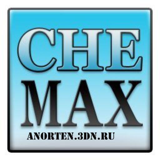 Причина: Обновлено до версии: CheMax 12.9. Утилиты. Торрент отсутствует П
